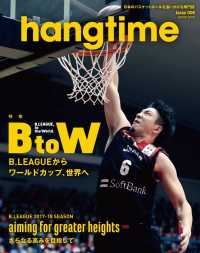 hangtime Issue.006