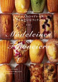 キャラメルコーン チョコミントの画像