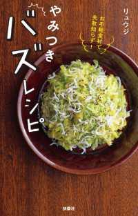 味の素 レシピ 大根の画像