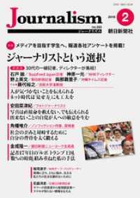 BuzzFeed Japanの画像