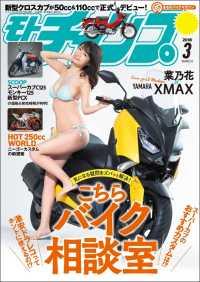 原付バイク 新車の画像