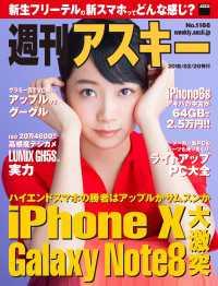 格安sim iphone7の画像