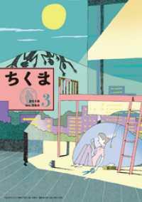 橋本映画の画像