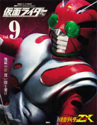 9 仮面ライダーZX