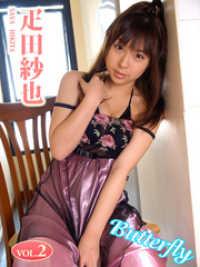 疋田紗也さんの水着