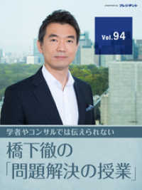市長報告の画像
