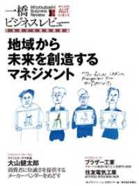 名古屋大学学部学科の画像