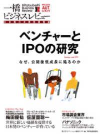 東証1部 企業数の画像