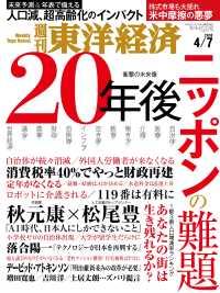 義務教育学校 東京の画像