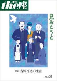 51号 兄おとうと(2003)
