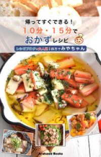 サバ レシピ 人気の画像