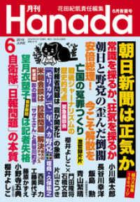東京百年物語3の画像