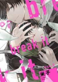 break it ep.1