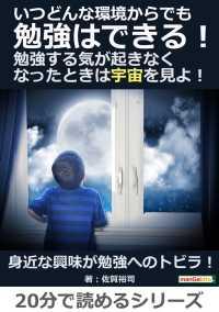 個人サイト 小説の画像