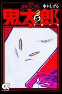 5.豆腐小僧