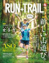 RUN+TRAIL Vol.31