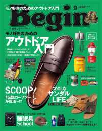 Begin - September 2018 No.358