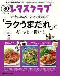 豆腐 玉ねぎ サラダ ドレッシングの画像