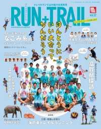 紀伊國屋書店BookWebで買える「RUN+TRAIL Vol.32」の画像です。価格は1,080円になります。