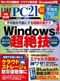 英語 辞書 アプリ windows 無料の画像