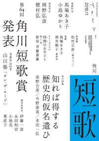 柳田国男 名言の画像