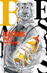 BEASTARS 11 少年チャンピオン・コミックス