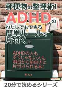 郵便物の整理術!ADHDのわたしでもできる簡単ルールで片付く。