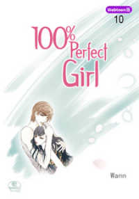 【Webtoon版】  100% Perfect Girl 10 Ecomix