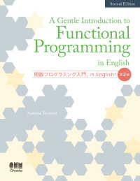 A Gentle Introduction to Functional Programming in English - [Second Edition]
