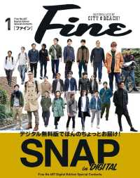 Fine SNAP in DIGITAL! 2018winter - 本編