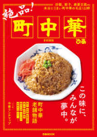 辛麺 東京 新宿の画像