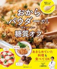 人参サラダ レシピの画像