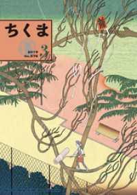 福島屋の画像