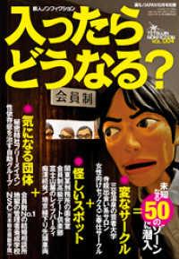 関東学院カップの画像