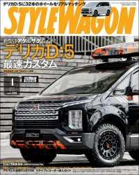 紀伊國屋書店BookWebで買える「STYLE WAGON 2019年4月号」の画像です。価格は648円になります。
