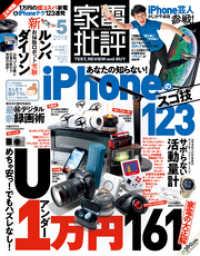 iphone7 中古の画像