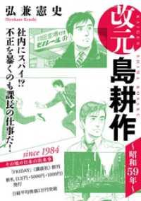 5000円札 新札の画像