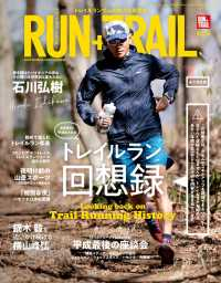 RUN+TRAIL Vol.36