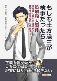 野口健司の画像