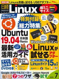 ubuntu インストールできない virtualboxの画像