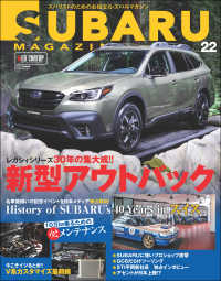 SUBARU MAGAZINE vol.22
