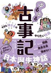 漢字の成り立ち 中1の画像