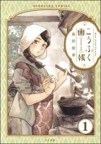 和菓子職人の画像