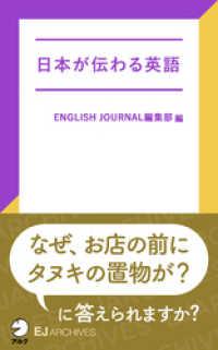 英語 アプリ 人気 無料の画像