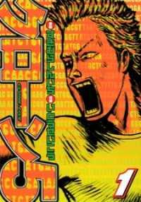 「クローン5」(1)