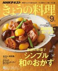 豚肉 小松菜 もやしの画像