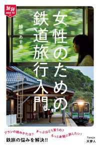 券売機 新幹線の画像