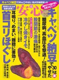 ニキビ跡 シミ 飲み薬の画像