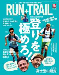 RUN+TRAIL Vol.38