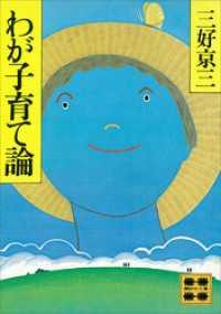 みちる 漢字の画像